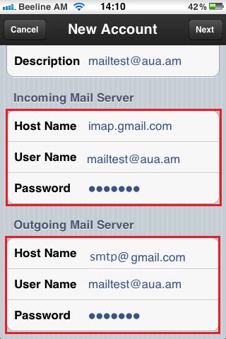 iPhone, iPad, iPod Settings for AUA Google Mail